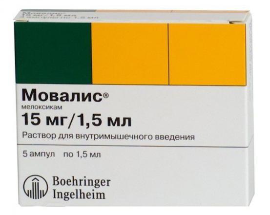 movalis hipertenzija)