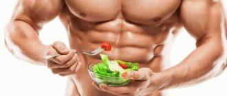 Koliko ugljikohidrata trebate jesti da biste smršavili - Analize February