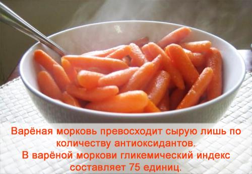 mrkva hipertenzija)