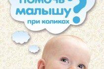 Majka i maćeha: ljekovita svojstva,kontraindikacije, upotrebe, nuspojave