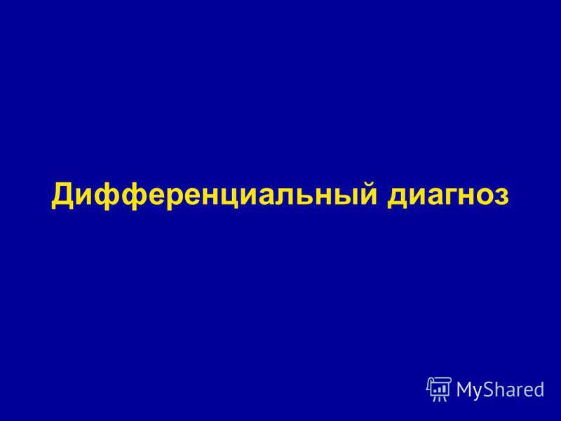 sekundarne hipertenzije geneza)