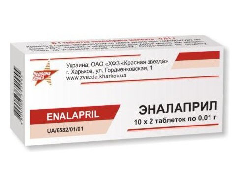 apf- inhibitori lijekovi za hipertenziju)