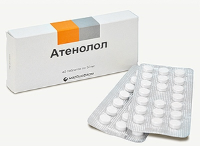 analozi listi lijekova za hipertenziju