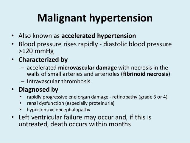 maligni oblika hipertenzije)