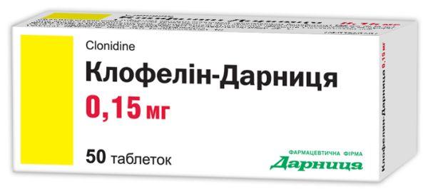 hipertenzija u 65 godina)