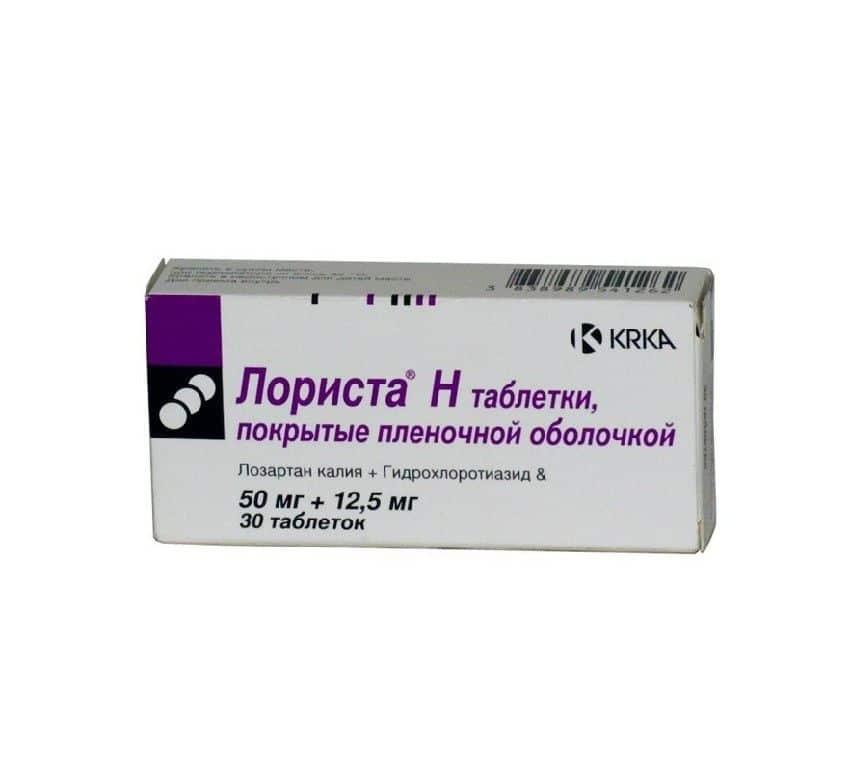 dobar tableta u popisu hipertenzija