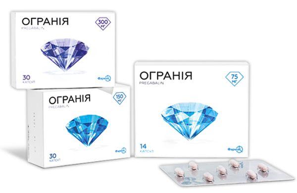 diamond hipertenzija)