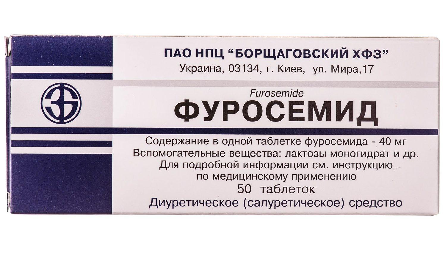 pripreme za hipertenziju inderal)