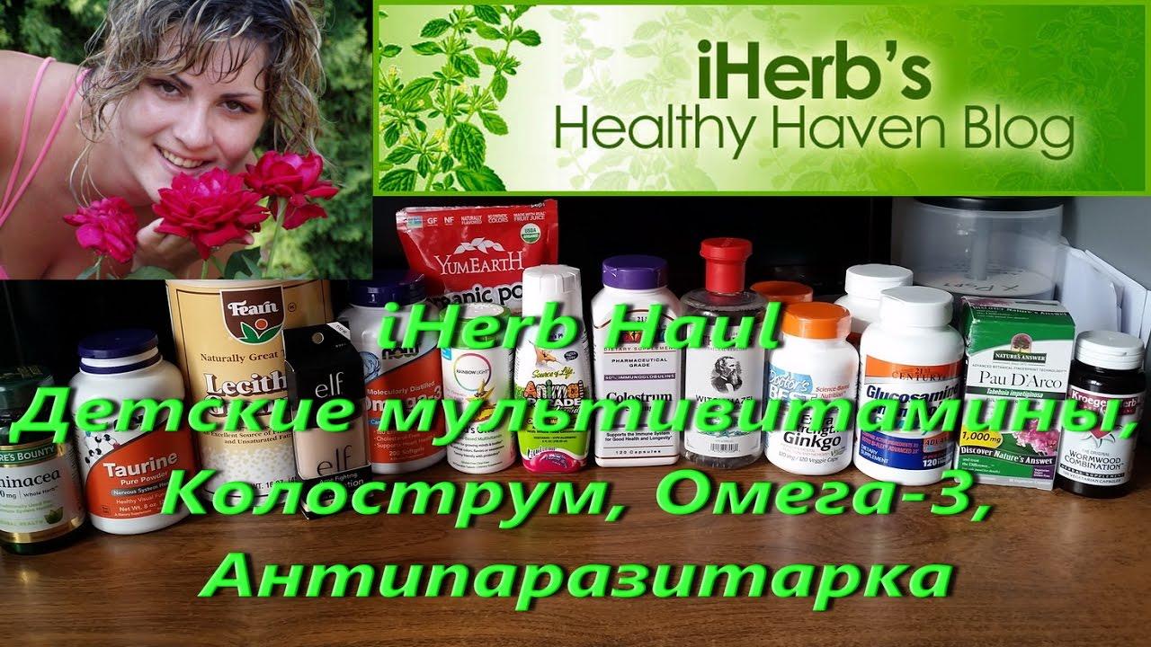 koji proizvodi trebaju biti isključeni za hipertenziju)