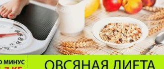 ducane hipertenzija ishrana)