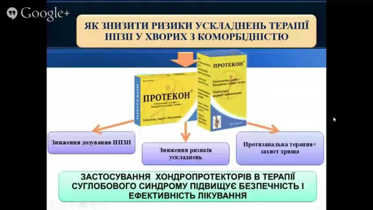 Hipertenzija glavobolja leđa glave
