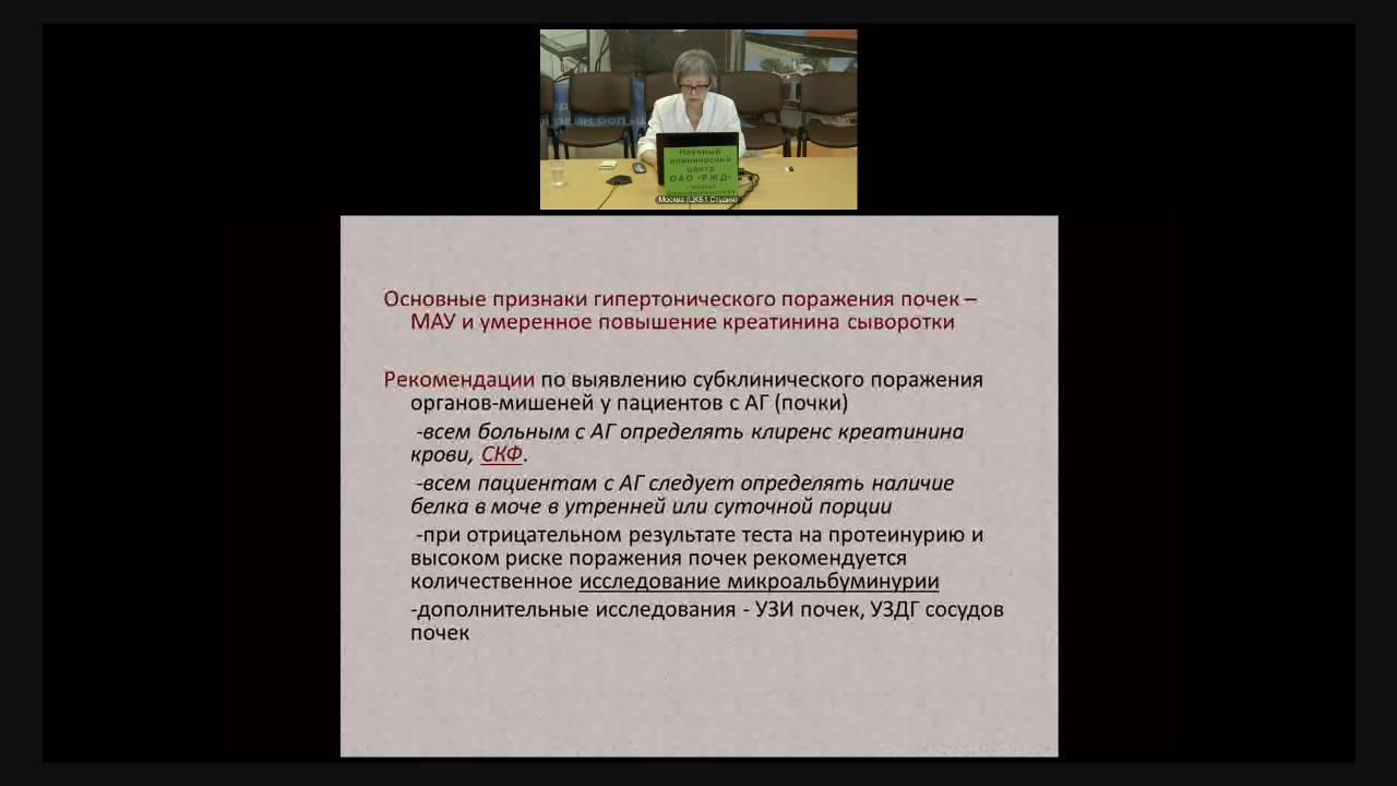 hipertenzija je dozvoljeno pušenje)