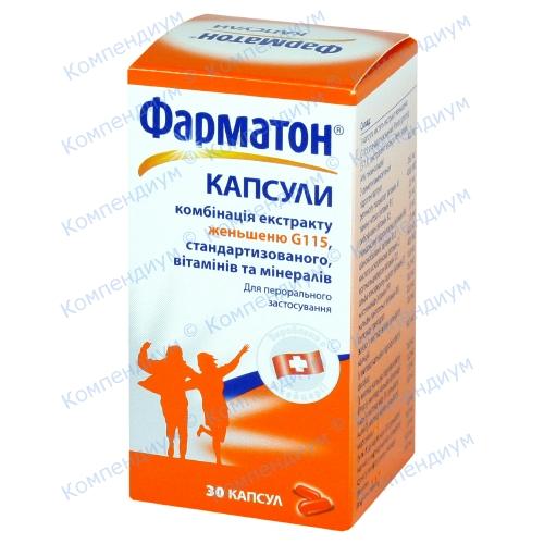 Specijal 24Expressa: Vitamini za spas od visokog tlaka | 24sata