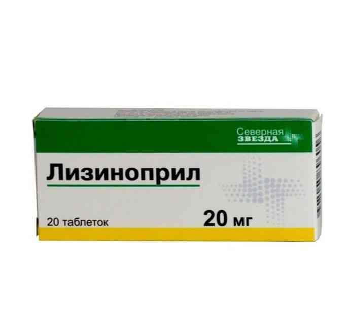 lijek za hipertenziju lizinopril)