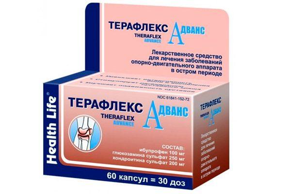 terafleks hipertenzija