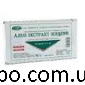 pentovit i hipertenzija)