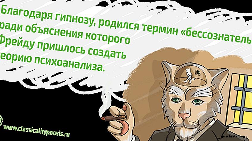 da li je moguće da se ljuljačka s hipertenzijom)