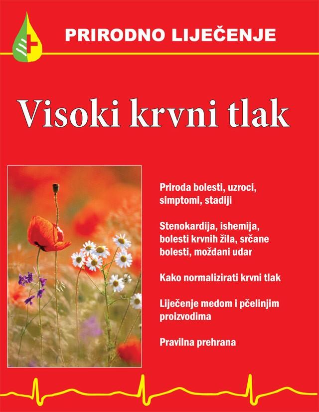 liječenje hipertenzije knjige)