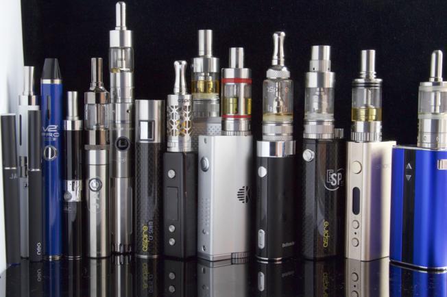 elektronski cigareta i hipertenzije)