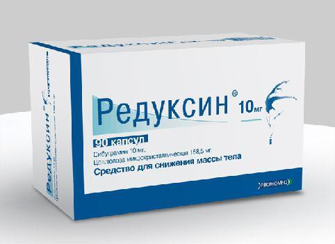 reduxine hipertenzija