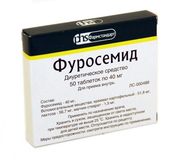 antipiretici za hipertenziju)
