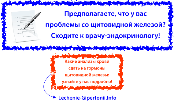 magnezij liječenje hipertenzije tablete)