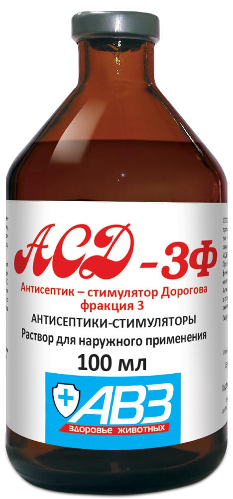 frakcija 2 asd hipertenzije