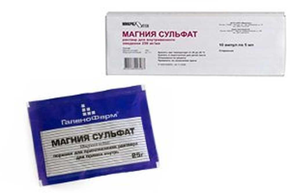 magnezij intramuskularno hipertenzije vitamine u liječenju hipertenzije