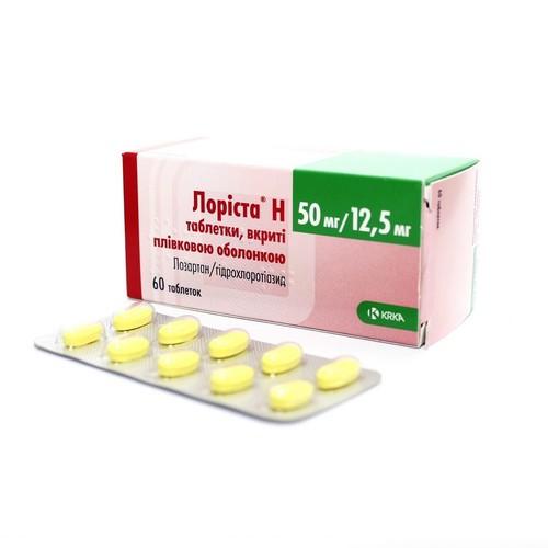 U Hrvatskoj ima lijekova za povišeni tlak koji ne sadrže HCTZ, koji može izazvati rak kože