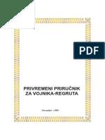 anketa za hipertenziju za regruta)