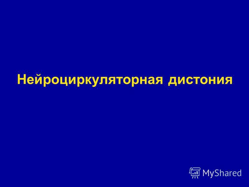 znaci desne klijetke hipertenzije)