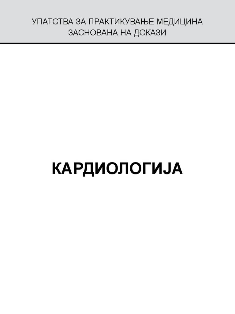 hipertenzija elektrostimulator)