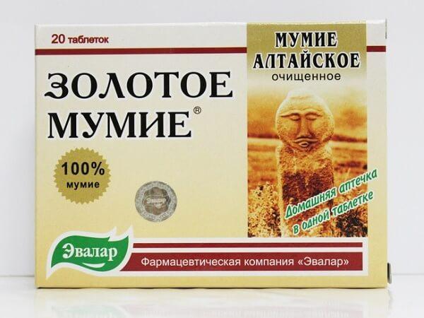 altaj mummies s hipertenzijom)