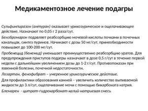 napada akutnog hipertenzije)