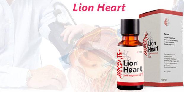 lionheart hipertenzija)