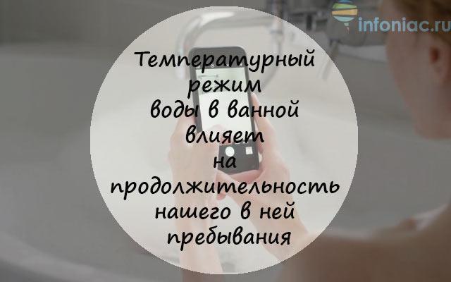 vruće kupka hipertenzije