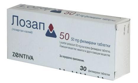 liječenje hipertenzije lozap
