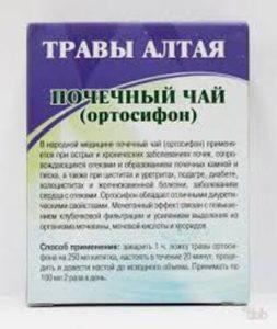 orthosiphon hipertenzija