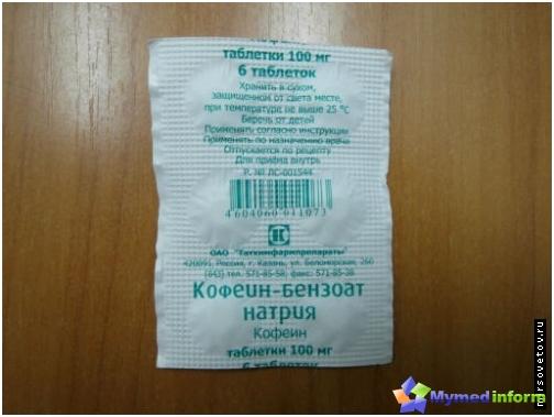 žaliti hipertenzije)