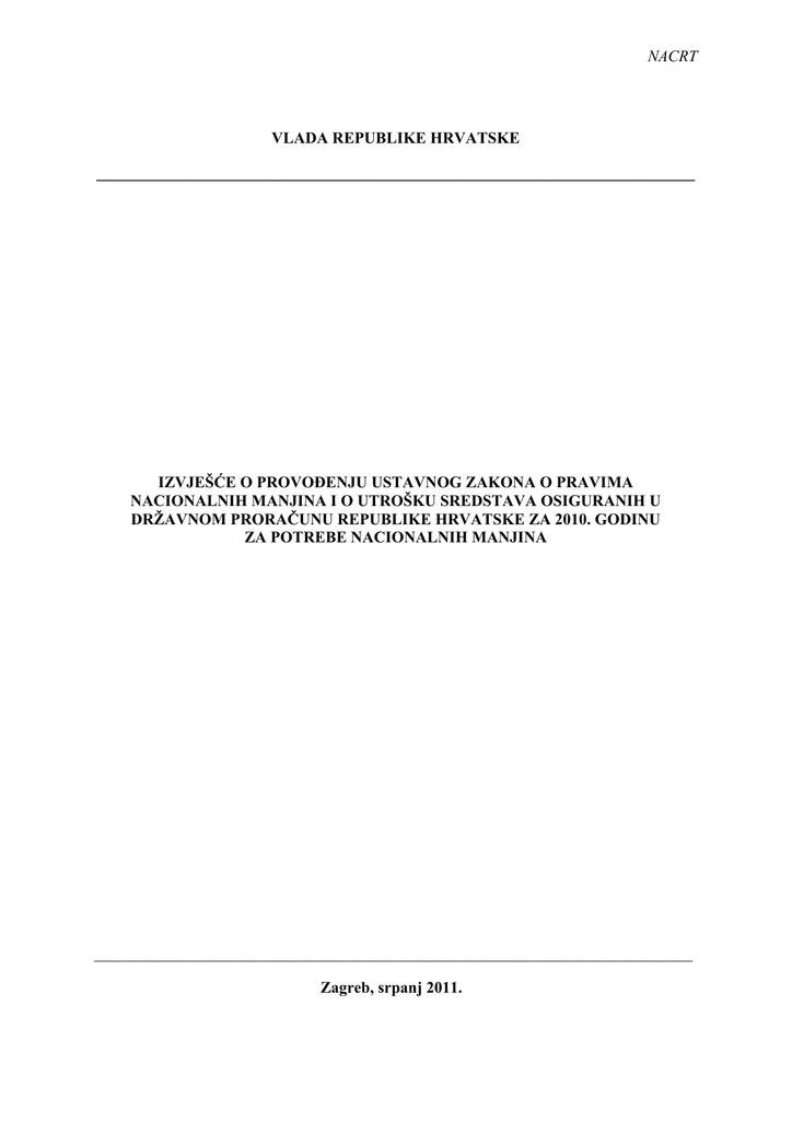 normativni dokument o hipertenziji)