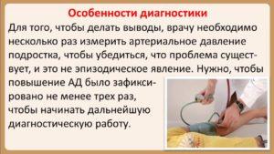 postalo hipotenzija uzrokuje povišeni krvni tlak)