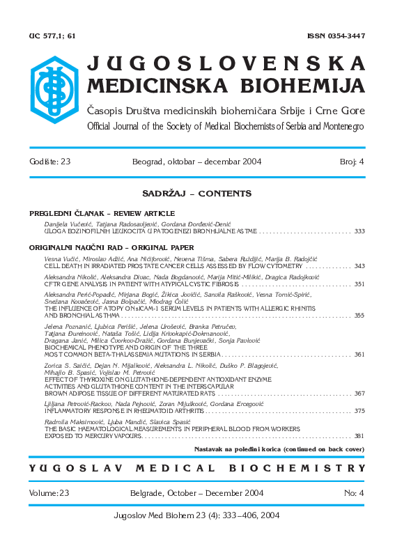 hipertrofija hipertenzija)