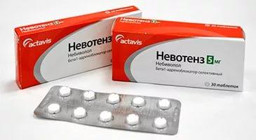neki lijekovi za hipertenziju bolje