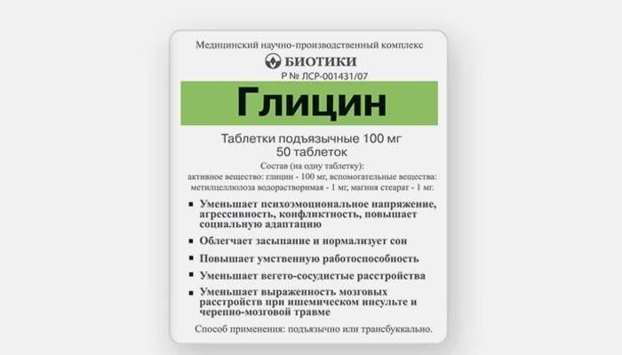 drobi u srce hipertenzije)