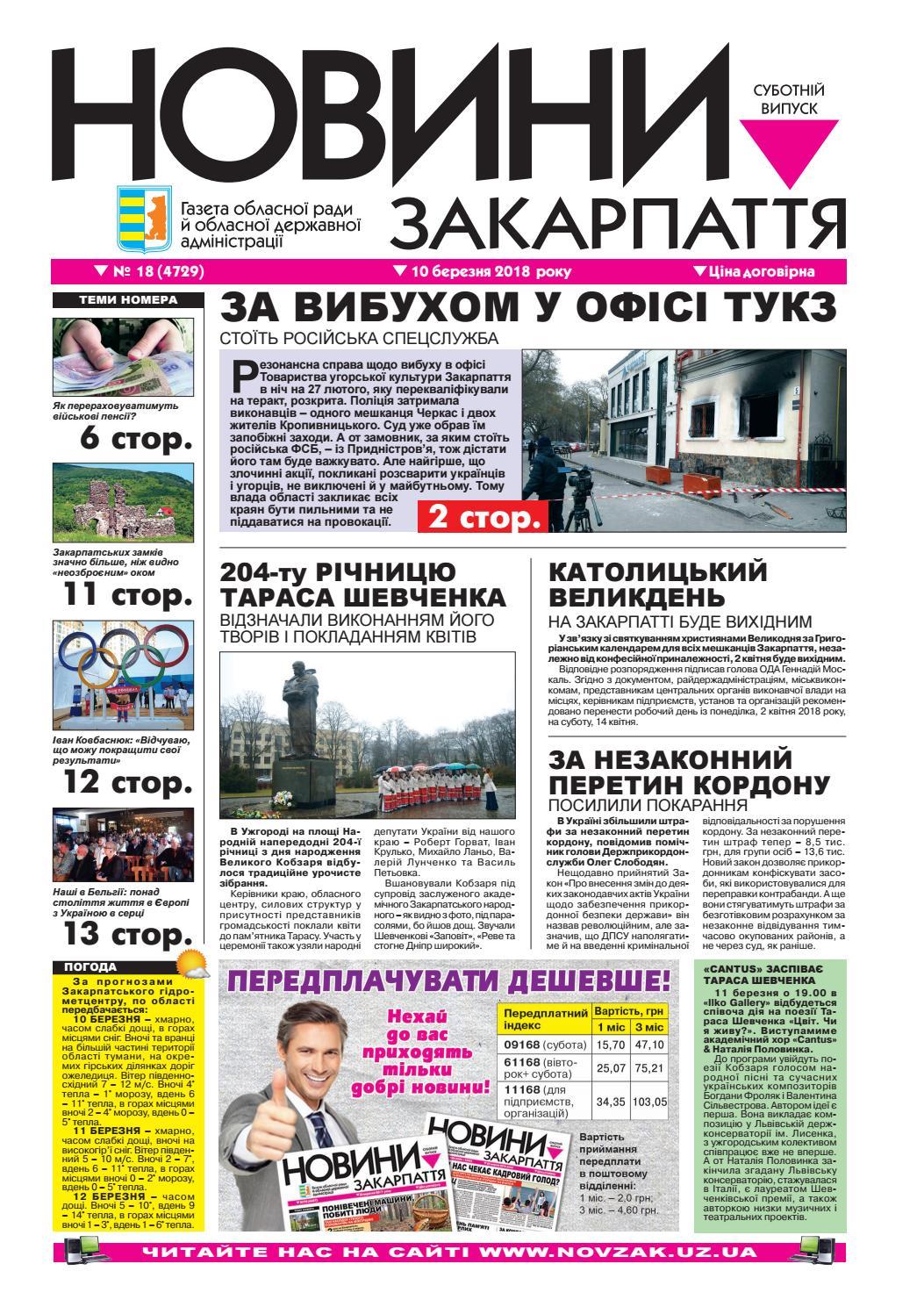 Kavkaski naselja za liječenje hipertenzije