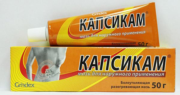 kapsikam hipertenzija)