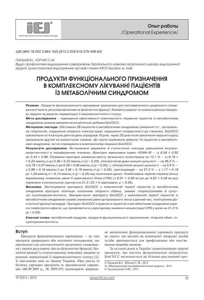peptidi hipertenzija)