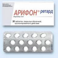 Diuretici za liječenje hipertenzije i zatajenja srca - Migrena - February