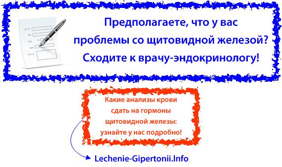konzervativno liječenje hipertenzije)