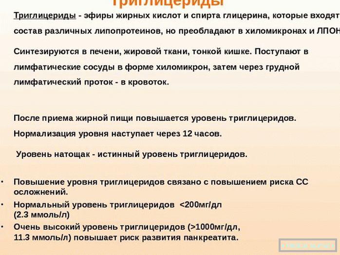 biokemijska analiza krvi i hipertenzije)